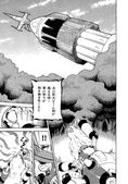 Jungle X4 manga