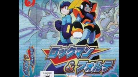 Rockman and Forte Mirai Kara no Chousensha Soundtrack - Intro Stage