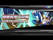 【ROCKMAN X DiVE】獵鷹裝甲艾克斯-Falcon Armor X