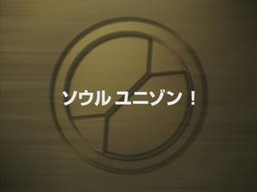 AxessTitleCard4.png