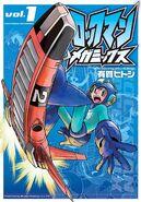 RockmanMegamix1(2009)