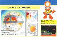 MM10 Solar Man stage concept