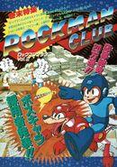 Rockman Club 2-1