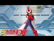 【ROCKMAN X DiVE】布魯斯.EXE - ProtoMan