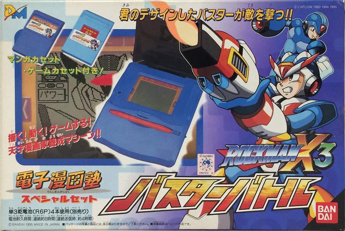 Rockman X3 Buster Battle
