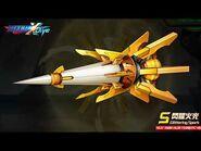 【ROCKMAN X DiVE】閃耀火光 - Glittering Spark