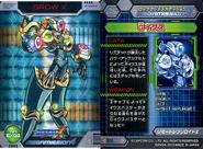 Rockman X Mega Mission 4 Card EX02