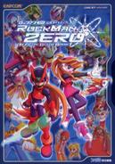 RockmanZeroOfficialGuide