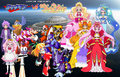 L 5853759f210bRockman Vs Go Princess Precure