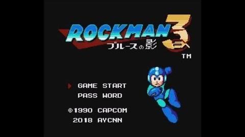 Rockman 3 EX Blues no Kage (NES FC) - Longplay