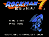 Rockman 7 Famicom