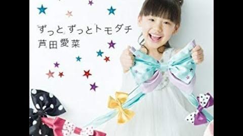 Mana Ashida - Zutto Zutto Tomodachi (Official Video)