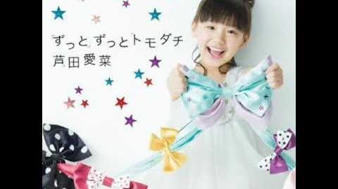 Mana Ashida - Happy Lucky Go!