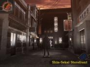 Shin-Sekai Storefront