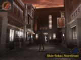 Shin-Sekai Soda Joint