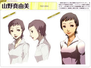 MayumiYamano-Concept