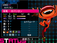 DS2Obariyon
