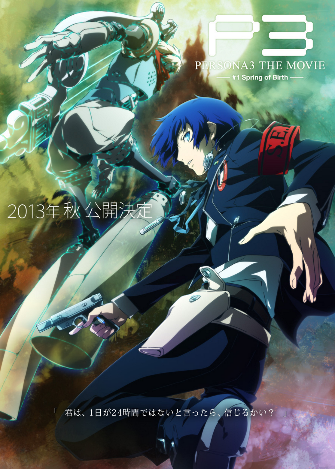 Midsummer Knight/'s Dream  Promotional Poster Type B Persona 3 The Movie 2 No