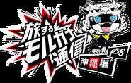 P5S MorganaNewsletter Okinawa