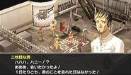 Persona 2 Makimura