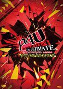 P4U stageplay DVD