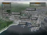 Sumaru City (Eternal Punishment)