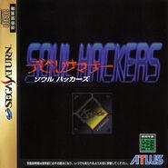 Devil Summoner Soul Hackers - Sega Saturn