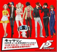 P5 Catherine Costumes and BGM Special Set