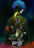 Persona 3 Falling Down artwork poster
