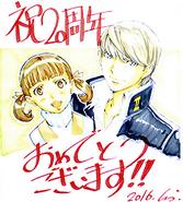 Persona 20th Anniversary Commemoration Illustrated, P4, 05