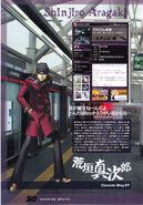 Shinji blog
