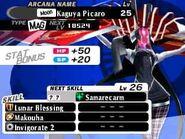 Kaguya-Picaro-Q2