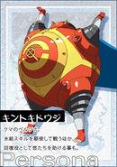 Persona 4 Kintoki Douji