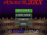 Shin Megami Tensei: 20XX Devil's Colosseum