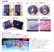 Escape From Persona Q Cyber Labyrinth merchandise
