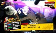 Persona 4 Ultimate Yu