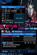 Suasano-o Devil Survivor 2 (Both Screens)