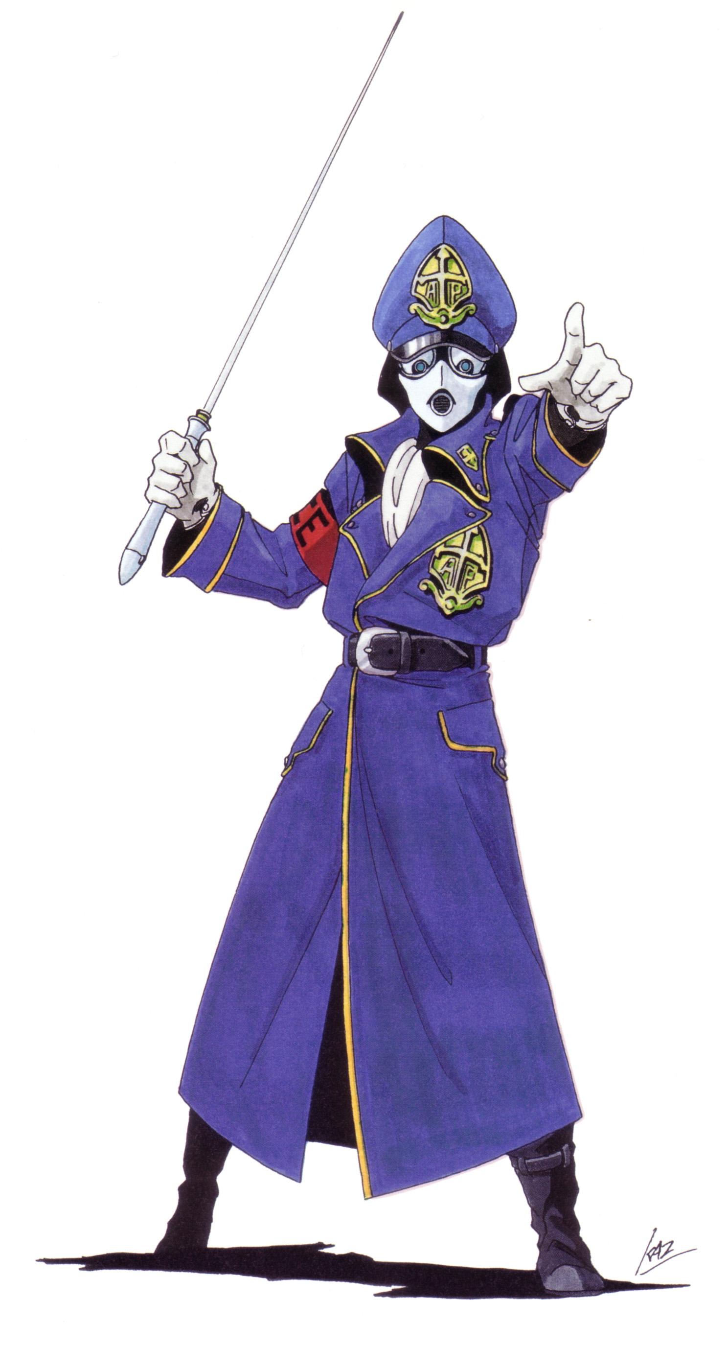Police (Demon)