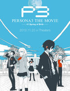 P3 The Movie poster 3