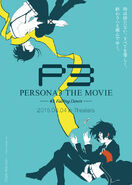 P3M Faliing Down movie poster 3