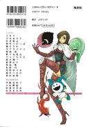 Comic Anthology Heroine