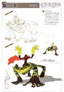 P4-Yosuke'sShadow