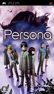 PersonaPSPJpcover