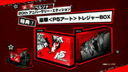 Persona 5 Art Treasure Box