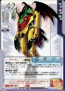 Byakhee Digital Devil Story Card Game