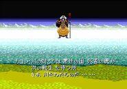 Shin Megami Tensei II Charon
