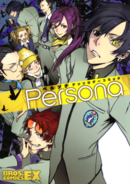 BROS Persona Anthology Comic Cover