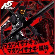 P5 Magatsu-Izanagi and Magatsu-Izanagi Thief God