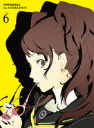 Persona 4 Volume 6