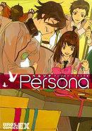 BROS Persona Anthology Comic 2 Cover